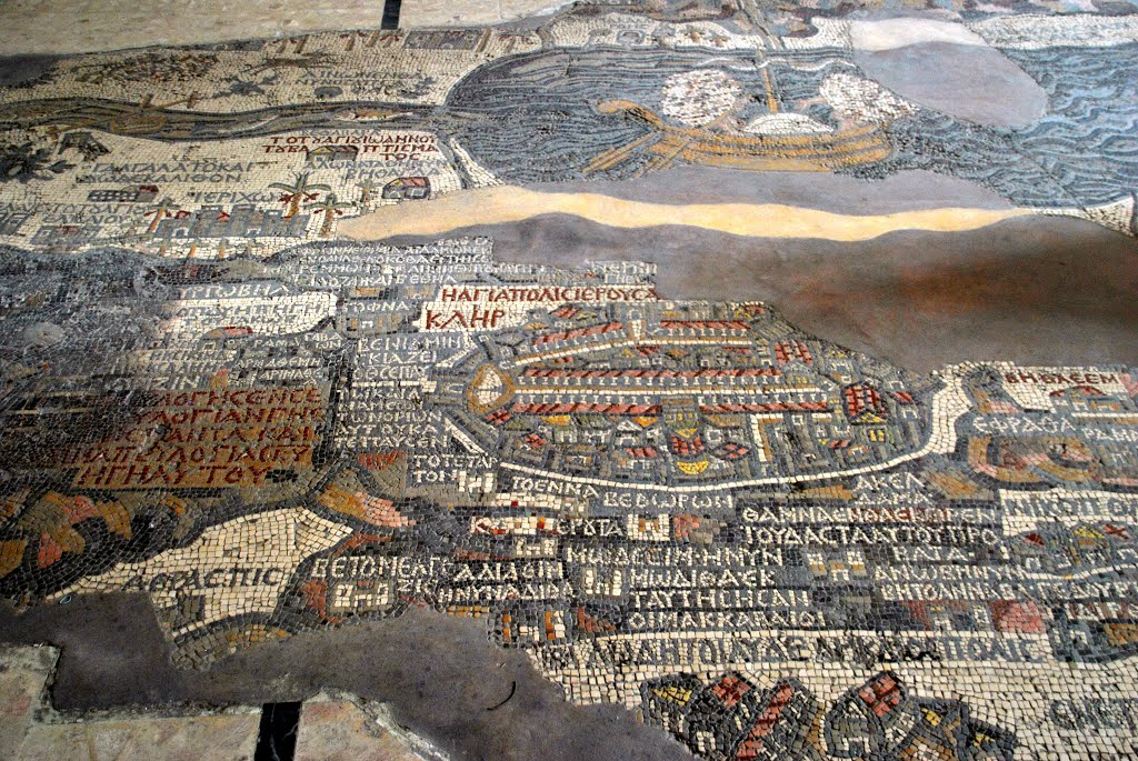 The ancient Madaba mosaic map in Jordan » Tripfreakz.com on vienna genesis, macedonian renaissance, late antique and medieval mosaics in italy, joshua roll,